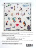 880 - Take A Stitch