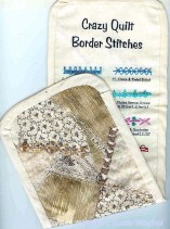 891 - CQ Stitch Sampler